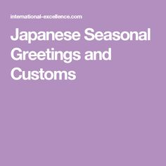 153 best japan images on pinterest in 2018 japanese language programs on essential skills strategies and awareness to bridge cultural barriers for successful business relationships m4hsunfo