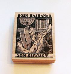 rosh hashanah in usa