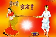 Holi 2014 Greetings, Happy Holi Hai Wishes