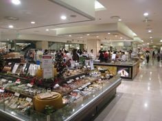 hyundai department store seoul food court - Google Search