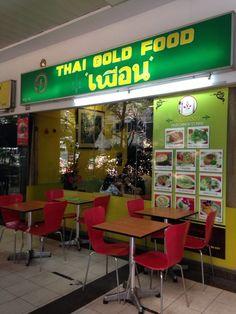 安くて美味しいタイ料理! の画像|Koukoのnote the Singapore☆