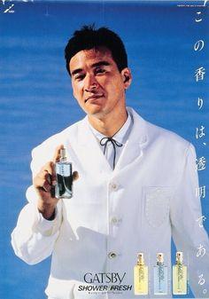 Black Rain Movie, Gatsby, Advertising, Japanese, Actors, Retro, Celebrities, Classic, Model