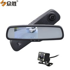 HD 1080P 5 Inch Car Rearview Mirror Monitor DVR Video Recorder Dash Cam Camera with Auto Rear View Reverse Parking Camera 4301 -*- AliExpress Affiliate's buyable pin. View the item in details on www.aliexpress.com by clicking the image