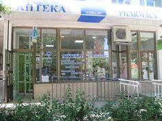 Аптека Еликсир се намира на ул. Добрич 80 в град Силистра.