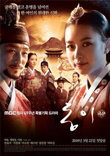 I've really started to get into the Dynasty dramas now.