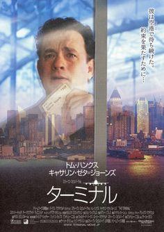 ターミナル - Yahoo!映画