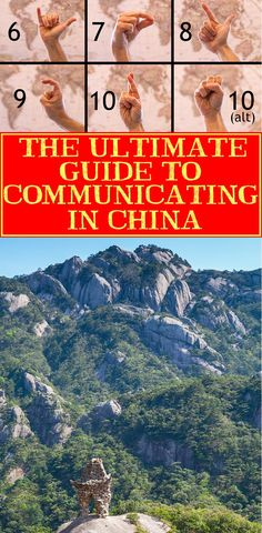 China can be an intimidating place to visit for a Westerner. Check out this guide to figure out how to get around and communicate in this amazing country.