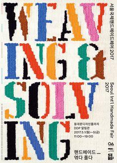 47 Cool Poster Design Ideas www.designlisticl… 47 Coole Poster-Design-Ideen www. Graphic Design Studios, Graphic Design Posters, Modern Graphic Design, Graphic Design Typography, Graphic Design Inspiration, Style Inspiration, Book Design, Design Art, Print Design
