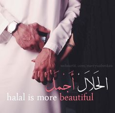 Find images and videos about couple, coiled up and islam on We Heart It - the app to get lost in what you love. Muslim Love Quotes, Love In Islam, Islamic Love Quotes, Arabic Quotes, How To Be Romantic, Romantic Couples, Islam Marriage, Marriage Life, Marriage Qoutes