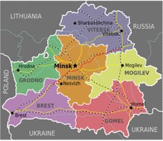 Map of the Regions of Belarus ... Book now & Visit BELARUS via www.nemoholiday.com or as alternative you can use belarus.superpobyt.com.... For more option visit holiday.superpobyt.com