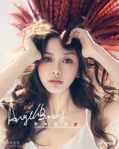 안젤라베이비 (楊穎 | Angelababy)