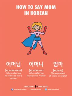 Korean Language Infographics – Learn Basic Korean Vocabulary & Phrases with Dom & Hyo Korean Slang, Korean Phrases, Korean Quotes, Learn Basic Korean, How To Speak Korean, Korean Words Learning, Korean Language Learning, Learn Korean Alphabet, Learn Hangul