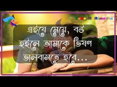 My Future Wife is real-life love, caring. there is interest is heart touching love story. Tube Multimedia is an entertainment channel. Heart Touching Love Story, Future Wife, Multimedia, Real Life, Tube, Entertaining, Funny