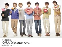 Samsung to hold a 'Galaxy Player Party' with INFINITE #allkpop #INFINITE