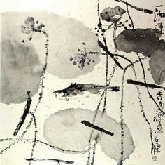 收藏弘一法师禅画真迹欣赏 - 小豹子 - 小豹子的博客 Zen Painting, Chinese Painting, Chinese Art, Chinese Brush, Japanese Drawings, Japanese Art, Lotus Art, Haiku, Asian Art