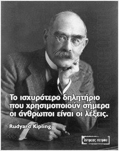 If Rudyard Kipling, Einstein, Words, Horse