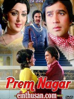 Prem Nagar Hindi Movie Online - Rajesh Khanna, Hema Malini, Prem Chopra, Asrani and Nazir Hussain. Directed by K.S. Prakash Rao. Music by Sachin Dev Burman. 1974 [U] w.eng.subs