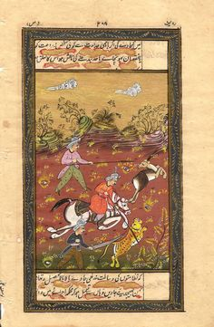 Persian Miniature Il