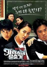 The Legend of 7 Cutter 2006 Film Online Subtitrat | Cele mai noi filme online
