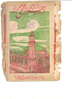 Israr e mkhfi rar book by alisubhani - issuu Scientific Notation, Free Pdf Books, Book Publishing, Books Online, Vintage World Maps, Author, Reading, Electrical Layout, Islamic Quotes