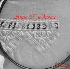 Hardanger Embroidery, Embroidery Stitches, Embroidery Patterns, Cross Stitch Bookmarks, Thread Work, Bargello, Blackwork, Iphone Wallpaper, Needlework