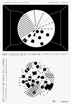 (via 6257409cbad767b88ad84a61995b484a.jpg... · Dark Side of Typography