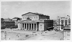 Москва в 1909 году (64)