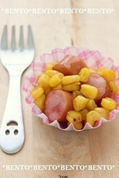 色鮮やかなコーンは、子供も喜ぶお弁当おかずの救世主!いつものウインナーも、コーンと一緒に炒めるだけで、存在感のあるおかずに仕上がります。