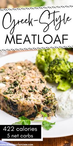 Keto Greek Style Meatloaf - This keto meatloaf recipe takes the classic and gives it a Greek twist. Full of spinach and fresh herbs and studded with feta cheese, it is moist and tender, and full of flavor! #keto #lowcarb #glutenfree #grainfree #lamb #Greek #meatloaf #recipe Frozen Spinach, Spinach And Feta, Organic Garlic, Meatloaf Recipes, Keto Dinner, Fresh Herbs, Grain Free, Low Carb Recipes, Glutenfree