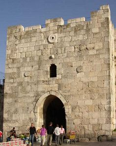 Herod's Gate is located in the north wall of the old city of Jerusalem. It leads directly into the Muslim Quarter.