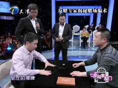 """20120321 幸福来敲门 知性女主持周群上演""""出走门"""" - YouTube"""