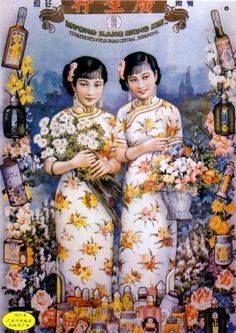 Two Shanghai girls advertising a Hong Kong cosmetics brand. 1930s China art deco. Chinese Vintage poster dated 1931