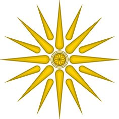 Pan-Hellenic Sun - The Vergina Sun - (Greek: Ήλιος της Βεργίνας) (also known as the Star of Vergina, Macedonian Star, or Argead Star) is a rayed solar symbol appearing in ancient Greek art from the 6th to 2nd centuries BC