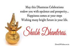 Enstella systems now give all the good luck to Dhanteras festival