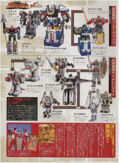 Super Sentai robots 1999-2001
