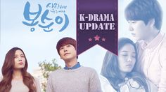 K-Drama UPDATE - Bong Soon - a Cyborg in Love - new (hot) Korean Drama (kdrama) from May 2016 - 봉순이 - 사랑하면 죽는 여자 ~ aka Bong-soon, a Woman Who Dies When Loving /  Bong Sun, A Woman Who Dies When She Loves ~ Cho Kyu-hyun / Kyuhyun [Super Junior]  Yoon So-hee Ji Il-joo  Kim Yu-mi  Kim Yeong-yong - Web Drama