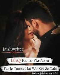 Jaan me zym 💪me jav True Love Qoutes, Love Quotes In Hindi, Qoutes About Love, Urdu Quotes, Nasty Quotes, Love Diary, Romantic Poetry, Cute Love Songs, Silent Night