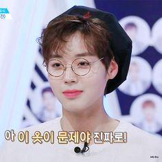 Visual of Produce 101 s2 is Wink boy, Park JiHoon ❤️❤️❤️