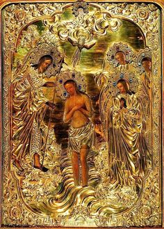 Russian Icon of the Theophany, or Baptism of Christ in the Jordan.