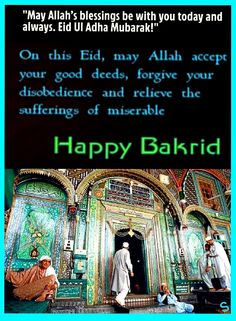 HAPPY EID  .. 👋🌹🌹🌹🌹👋 Eid Images, Adha Mubarak, Happy Eid, Good Deeds, Forgiving Yourself, Forgiveness, Blessed, Movie Posters, Film Poster