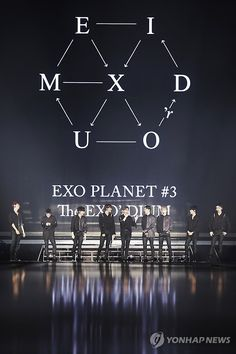 EXO - 160722 Exoplanet #3 - The EXO'rDium in Seoul Credit: Yonhap News.
