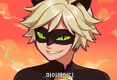 Miraculous Ladybug - Follow that Firefly!