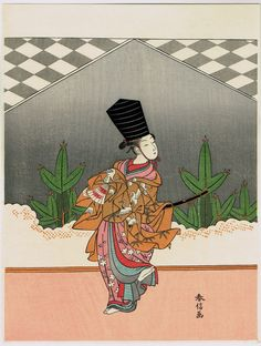 "ukiyoecosmos: ""Japanese Ukiyo-e Woodblock print, Harunobu, ""Sanbaso Dance Played By A Boy"" """