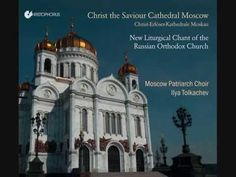 Cathedral of Christ the Saviour/Orthodox chant/Moscow Patriarch Choir/Russian Church - YouTube