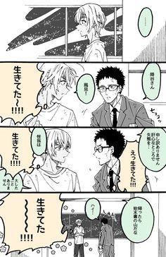 uyu (@uy_uyu) さんの漫画 | 55作目 | ツイコミ(仮)