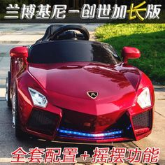 the new lamborghini childrens electric remote control car can sit four dual drive electric toy