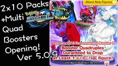 Welcome to the latest opening for Pokémon Duel Ver -. Pokemon Duel, Quad, At Least, Packing, Bag Packaging, Quad Bike