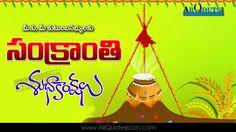 Best Sankranti Wishes in Telugu HD Wallpapers Sankranti Greetings Telugu Quotes Pictures Sankranti Wishes In Telugu, Happy Sankranti, Happy Birthday Boy, Birthday Wishes, Sankranthi Wishes, Jada Sezer, Film Logo, Hd Quotes, 1080p Wallpaper