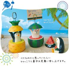 日本 DECOLE 水果動物桌上置物夾