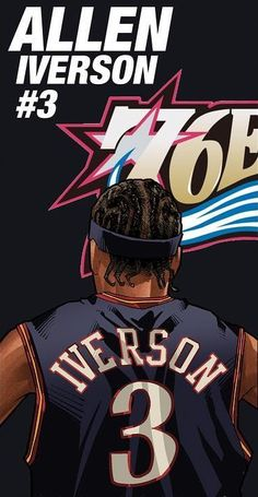 Allen Iverson 2016 Hall Of Fame